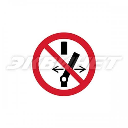 Предупредительная табличка при работах с высоковольтной системой