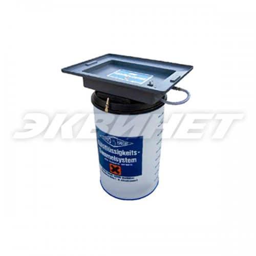 Комплект для слива и хранения охлаждающей жидкости