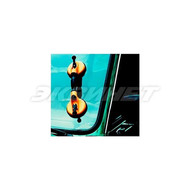 Присоски для снятия автомобильных стекол