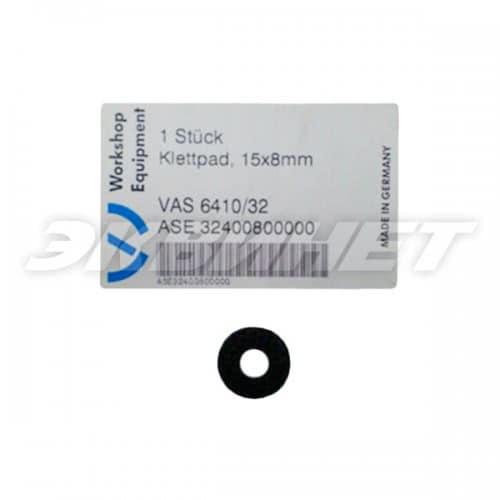 ASE32400800000, 6410/33, К-т расходных материалов