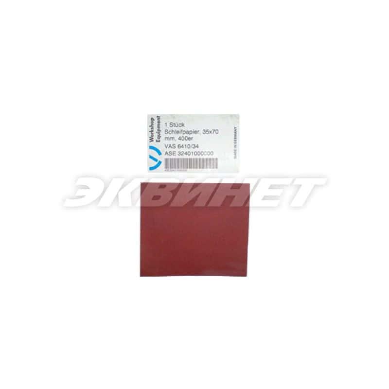 ASE32401000000, 6410/34, К-т расходных материалов