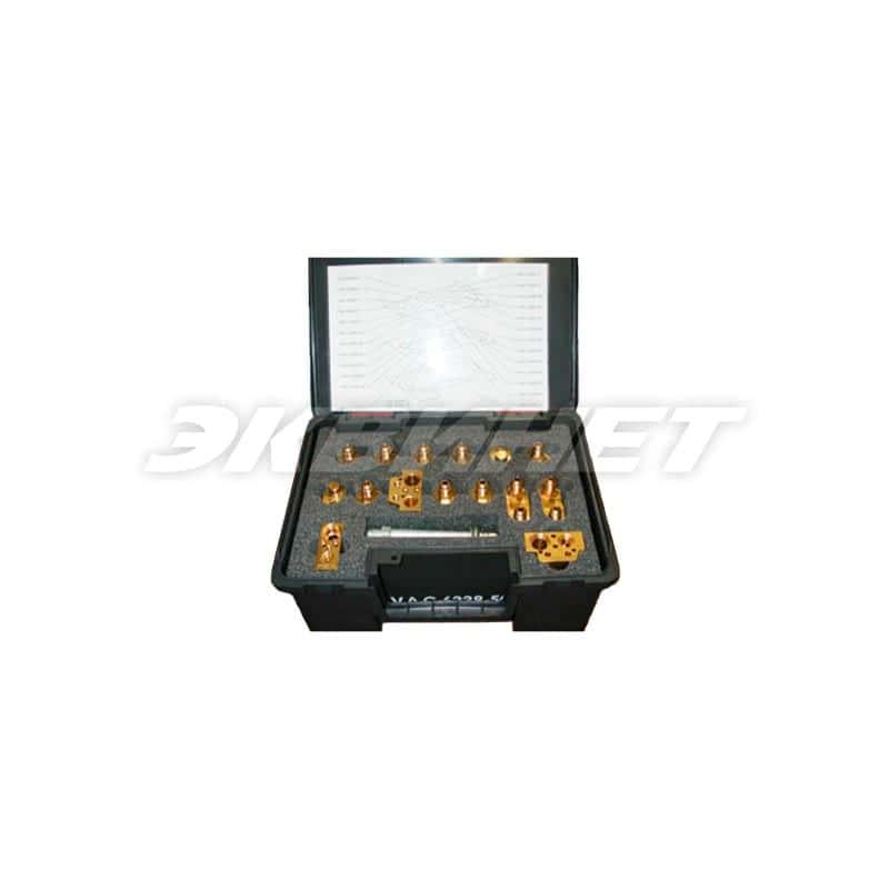 Комплект адаптеров для продувки запр.конт.NFZ(для коммерческих а/м)